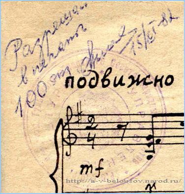 Українська народна пісня ой джи490уне, джи490уне - ноти